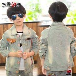 三零九班 - 兒童牛仔外套