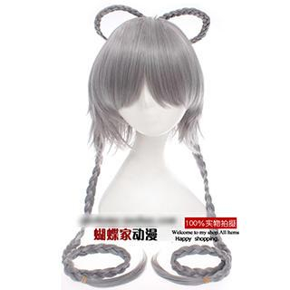 Coshome - Vocaloid Luo Tianyi Cosplay Wig