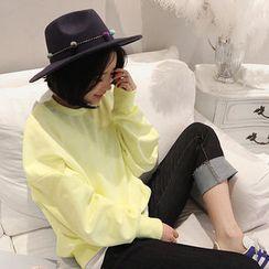 NANING9 - Drop-Shoulder Sweatshirt