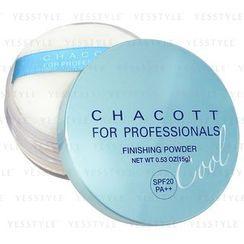 Chacott - Finishing UV Powder SPF 20 PA++ (#993 Ocher)