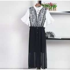AIGIL - Lace Panel Short-Sleeve Chiffon Dress