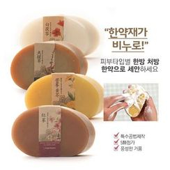 Berrisom - Premium Oriental Soap For Oily Skin