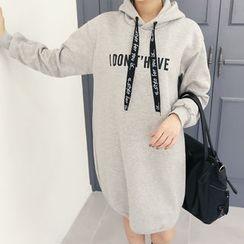 DANI LOVE - Hooded Brushed-Fleece Lined Pullover Dress