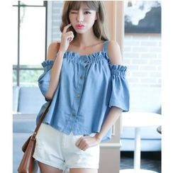Dowisi - Frill Trim Cutout Shoulder Denim Top