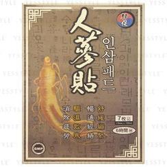 Han Bao 韩保 - 人蔘贴