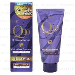 DHC - Q10 Revitalizing Hair Care Quick Color Treatment SS (Purple) (Dark Brown)