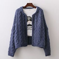 FR - Cable Knit Chunky Cardigan
