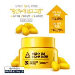 NEOGEN - Code9 Gold Silk Cocoon Cream 50ml