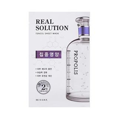 Missha - Real Solution Tencel Sheet Mask (Vitalizing)