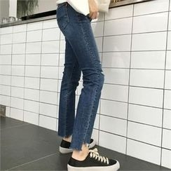 QNIGIRLS - Cutout-Hem Distressed Slim-Fit Jeans