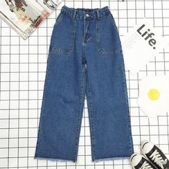 About a Girl - Wide Leg Cropped Jeans