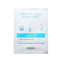Skinfood - Healthy Food Mask Sheet (Lacto) 1pc