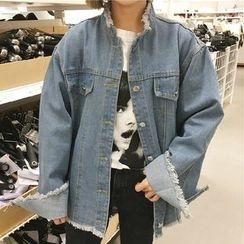 Katie Bloom - Fray Hem Denim Jacket
