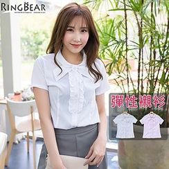 RingBear - Short Sleeve Ruffle Shirt