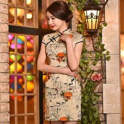 Janelle Qipao - 印花旗袍