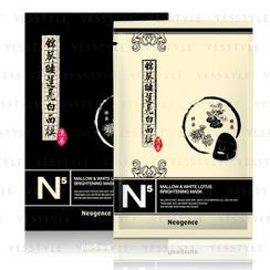 Neogence - Mallow & White Lotus Brightening Mask
