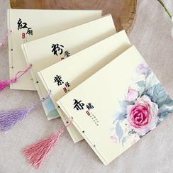 Class 302 - Floral Print Notebook (M)