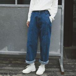 STILL YOU - Straight-Cut Wide Leg Jeans