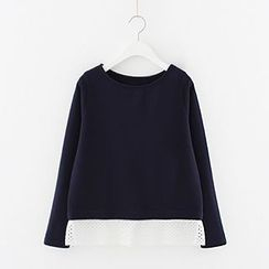 Meimei - Perforated Hem Pullover