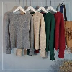Glovon - Plain Sweater