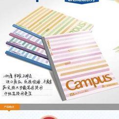Bookuu - 條紋筆記本