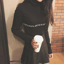 EEKO - 印花长袖樽领T恤