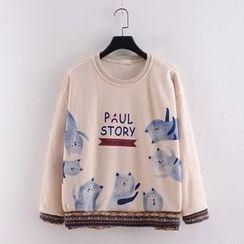 Tulander - Cat Print Sweatshirt
