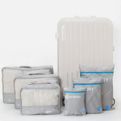OH.LEELY - Set Of 6: Travel Storage Bag