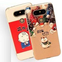 KANNITE - Printed Phone Case - LG G5