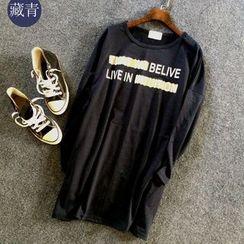 Grainie - Lettering Long-Sleeve Tunic