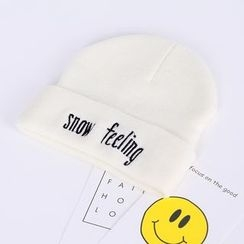 Reyna - Lettering Embroidered Beanie