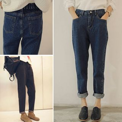 Denim Fever - Washed Harem Jeans