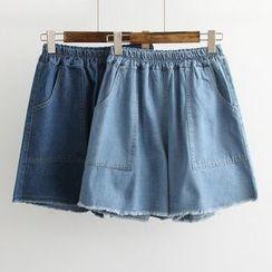 PANDAGO - Wide Leg Denim Shorts