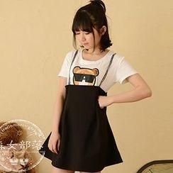 Moriville - Set: Bear Print T-Shirt + Suspender Skirt