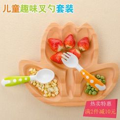itoyoko - Kids Cutlery Set