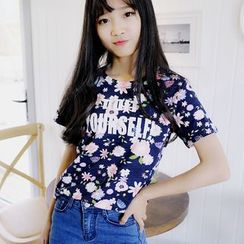 Polaris - Letter Floral Print Short-Sleeve T-shirt