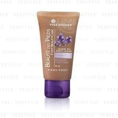 Yves Rocher - Polishing Foot Scrub