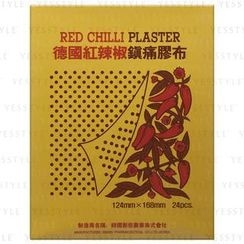 Atsina - Red Chili Plaster