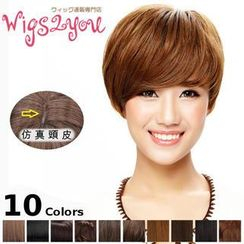 Wigs2You - Full Wig - Short Straight