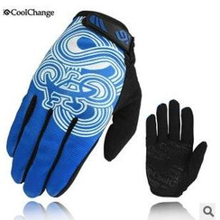 Coolrider - Cycling Gloves