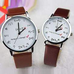 YAZOLE - Couple Matching Printed Strap Watch
