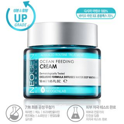NEOGEN - Dermalogy Oceanism Essential Feeding Cream 50ml