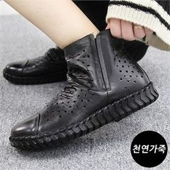 Reneve - Openwork Genuine-Leather Ankle Boots