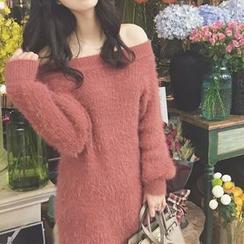 Cloud Nine - Off-Shoulder Knit Dress