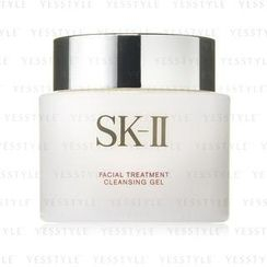 SK-II - Facial Treatment Cleansing Gel