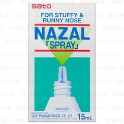 Sato - Nazal Spray (Small)