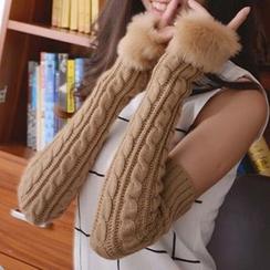 Damasco - Ribbed Fingerless Long Gloves