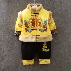 KUBEBI - Kids Set: Chinese Padded Jacket + Pants + Beanie