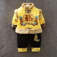 KUBEBI - 童装套装: 中式夹层夹克 + 裤 + 无边帽