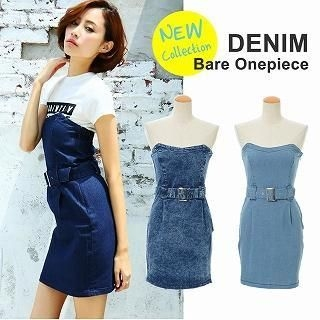 Luz Llena - Strapless Belted Denim Dress